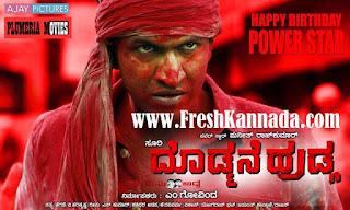 Dodmane Huduga Kannada Songs