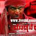 Dodmane Huduga (2016) Kannada Songs Download