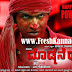 Dodmane Huduga (2016) Kannada Songs Download