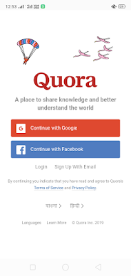 How to create blog in Quora- Learn step by step