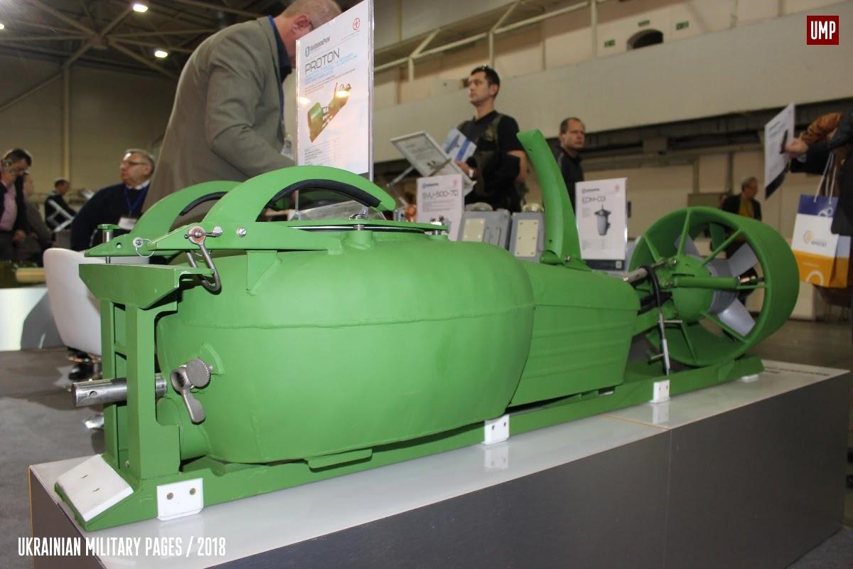 модернізований  підводно-надводний Протон