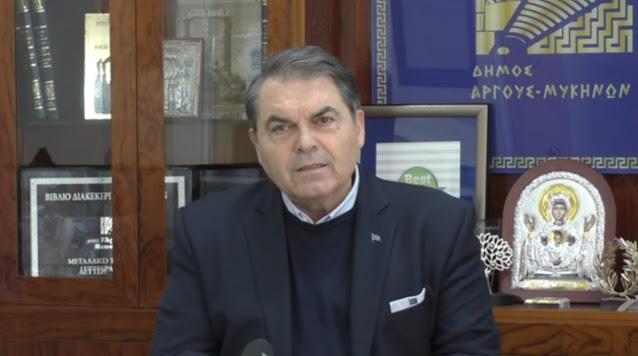 Άργος: Μνημείο για τα θύματα του Ολοκαυτώματος ετοιμάζει ο Δ. Καμπόσος (βίντεο)