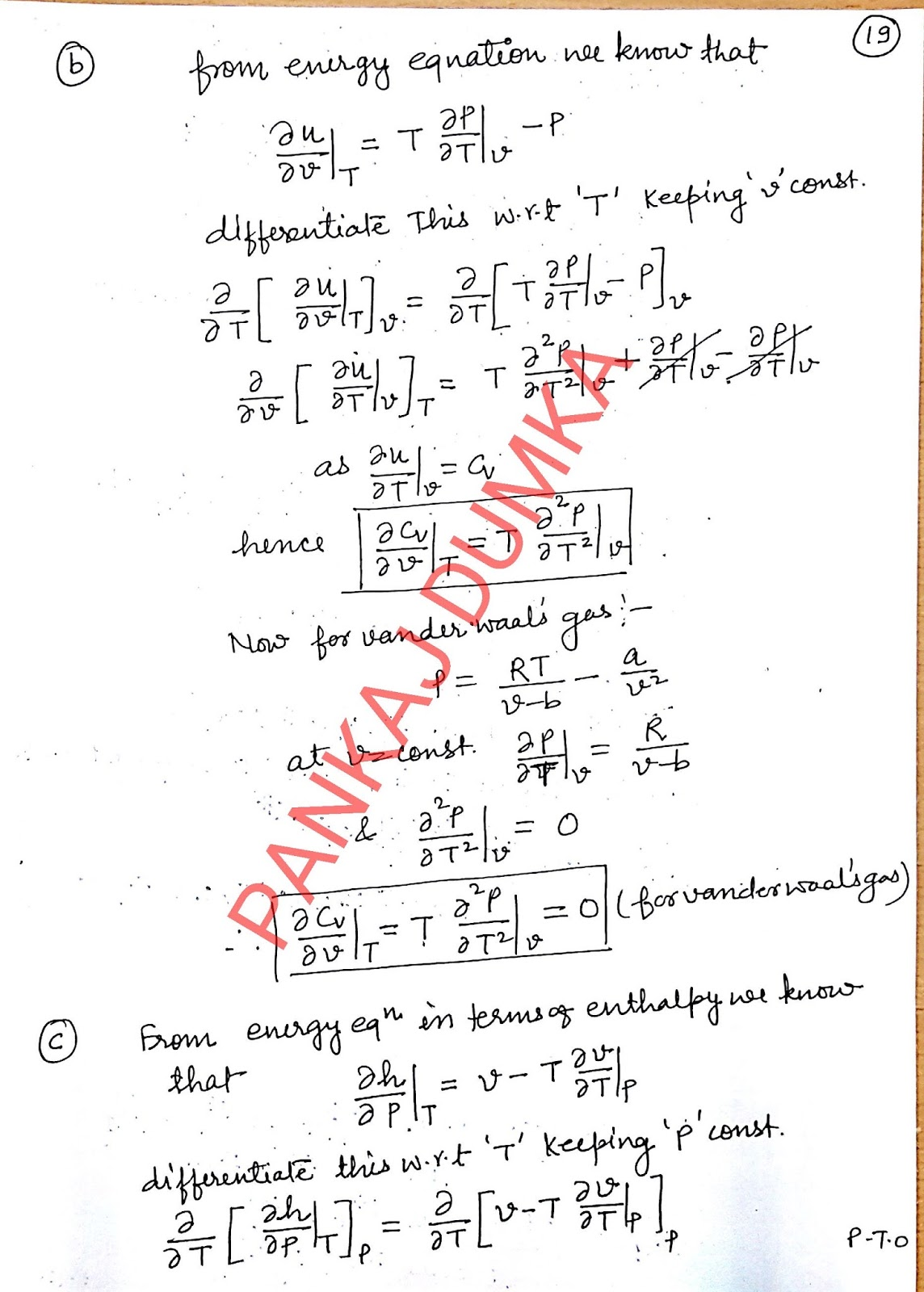 Solutions of p k Nag Engineering thermodynamics ( by