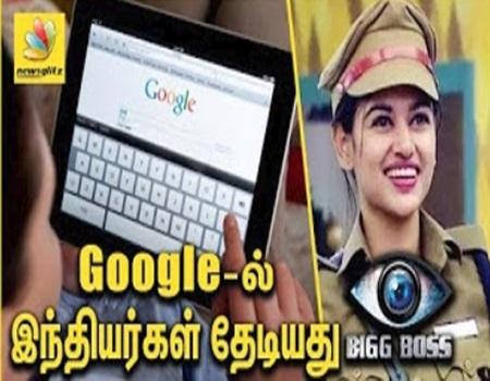 Google Releases Top Trends | Google India