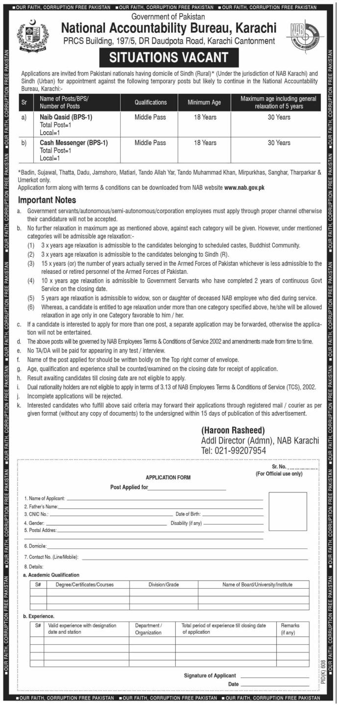 National Accountability Bureau NAB Jobs 2019 for Cash Messenger