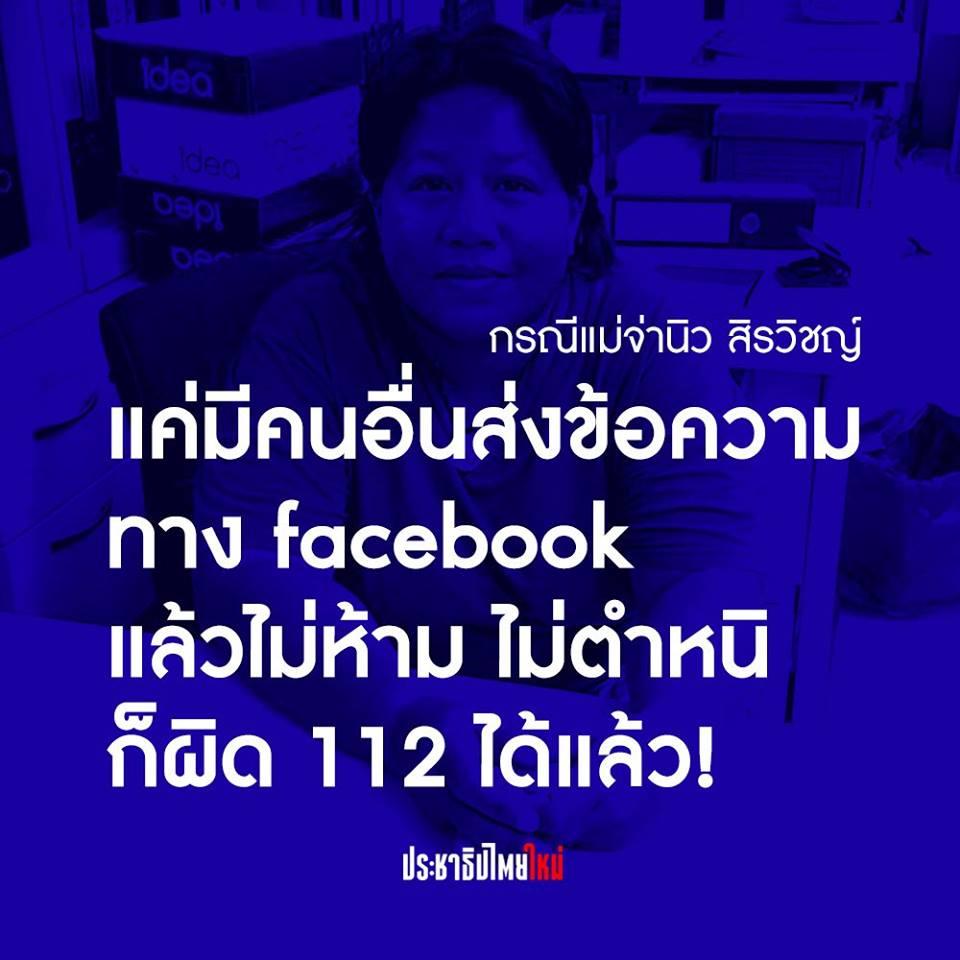 13179375_1129284143788628_3878392126458759013_n.jpg