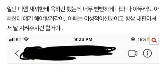 이미지에 대체텍스트 속성이 없습니다; 파일명은 fmkorea_com_20200619_122128.jpg 입니다.