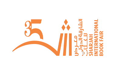 Sharjah International Book Fair (SIBF) 2020 Registration, Dates, Entrance Fees, Location, Exhibitor List