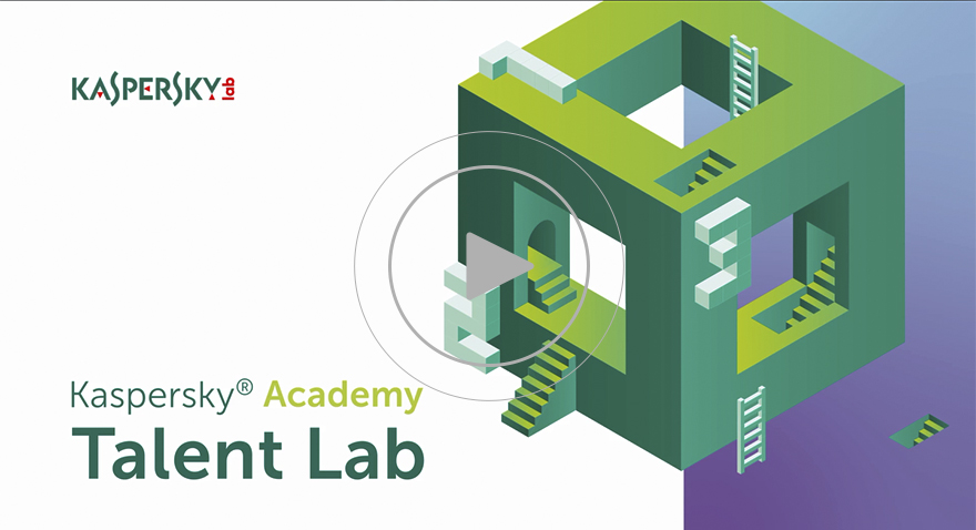 Kaspersky Talent Lab