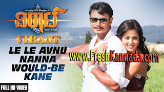 Viraat Le Le Avnu Nanna Would Be Kane Full Video Download