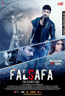Falsafa – The Other Side First Look Poster 4