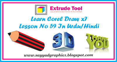 Corel Draw X7 in Urdu & Hindi Basic+advance Lesson 59 | Extrude Tool
