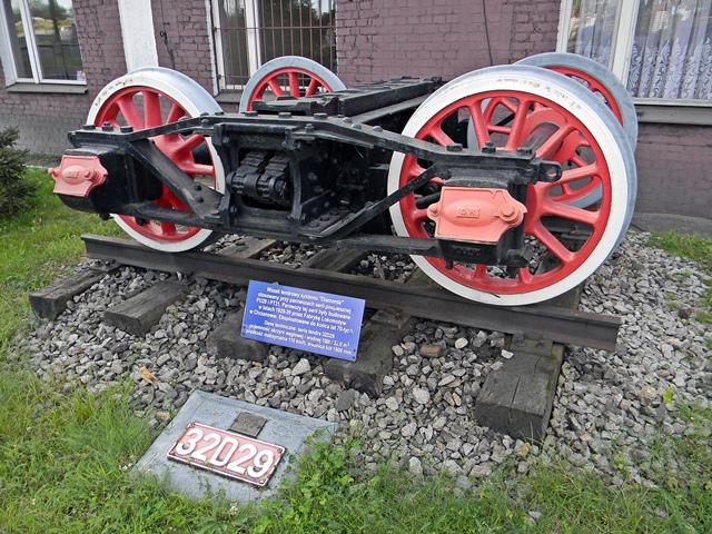 muzeum, Wolsztyn, parowozy, dawne pojazdy