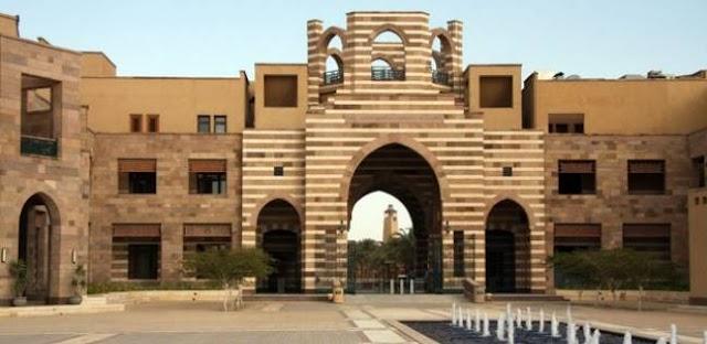 مصاريف الجامعة الأمريكية 2019 في #القاهرة