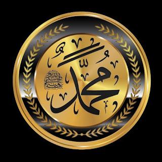 Profil whatsapp islami 2019