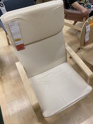 IKEA,イケア, POÄNG,ポエング,PELLO,ペロ,パーソナルチェア,ソファ,座椅子,高座椅子,HAMMARN,ハッマルン,ソファベッド