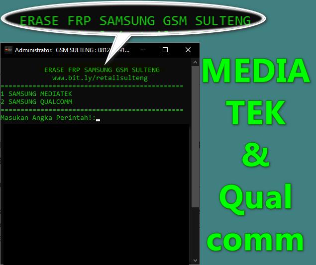 Qualcomm & MediaTek Device Supported