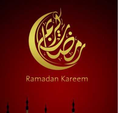 Ramadan kareem 2018 top 25 ramadan kareem beautiful greetings cards greeting cards ramadan kareem m4hsunfo