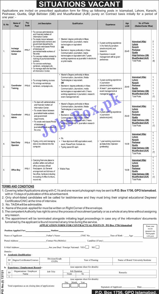 Public Sector Organization PO Box No 1756 Islamabad Jobs 2021