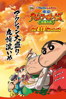 Download Crayon Shin-chan: Burst Serving! Kung Fu Boys – Ramen Rebellion (2018) Bluray Subtitle Indonesia