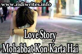 Love Story Mohabbat Kon Karta Hai