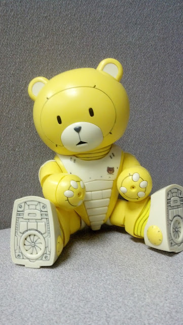 Bandai HG Bear Guy