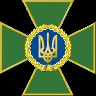 Емблема Державної прикордонної служби України