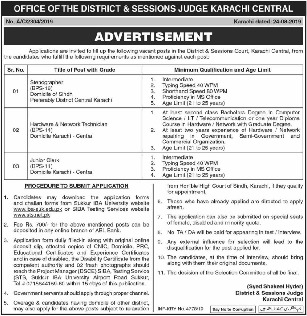District & Session Court Jobs For Karachi via SIBA Testing Service August 2019