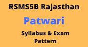 Rajasthan Patwari New Syllabus Exam Pattern Details and Download in PDF