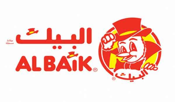 ALBAIK IS IN TOP 10 SIMPLEST BRANDS IN SAUDI ARABIA