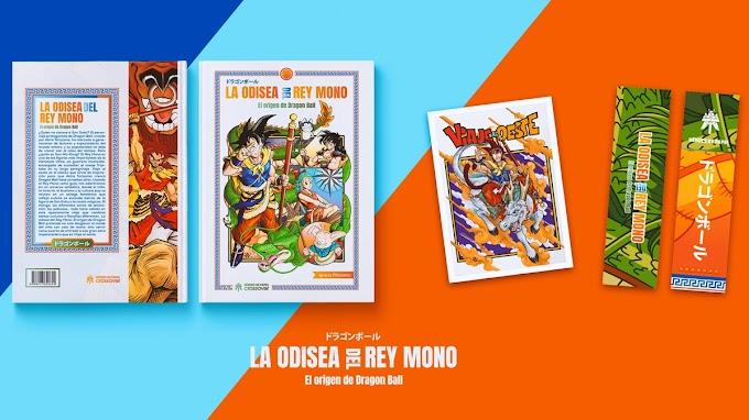 Héroes de Papel lanzará 'La odisea del Rey Mono: El origen de Dragon Ball' el próximo 20 de enero