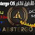 استعراض  الميزات الاسطوريه لافضل نظام اندرويد  Abstergo OS  | وما هى متطلبات تشغيل النظام