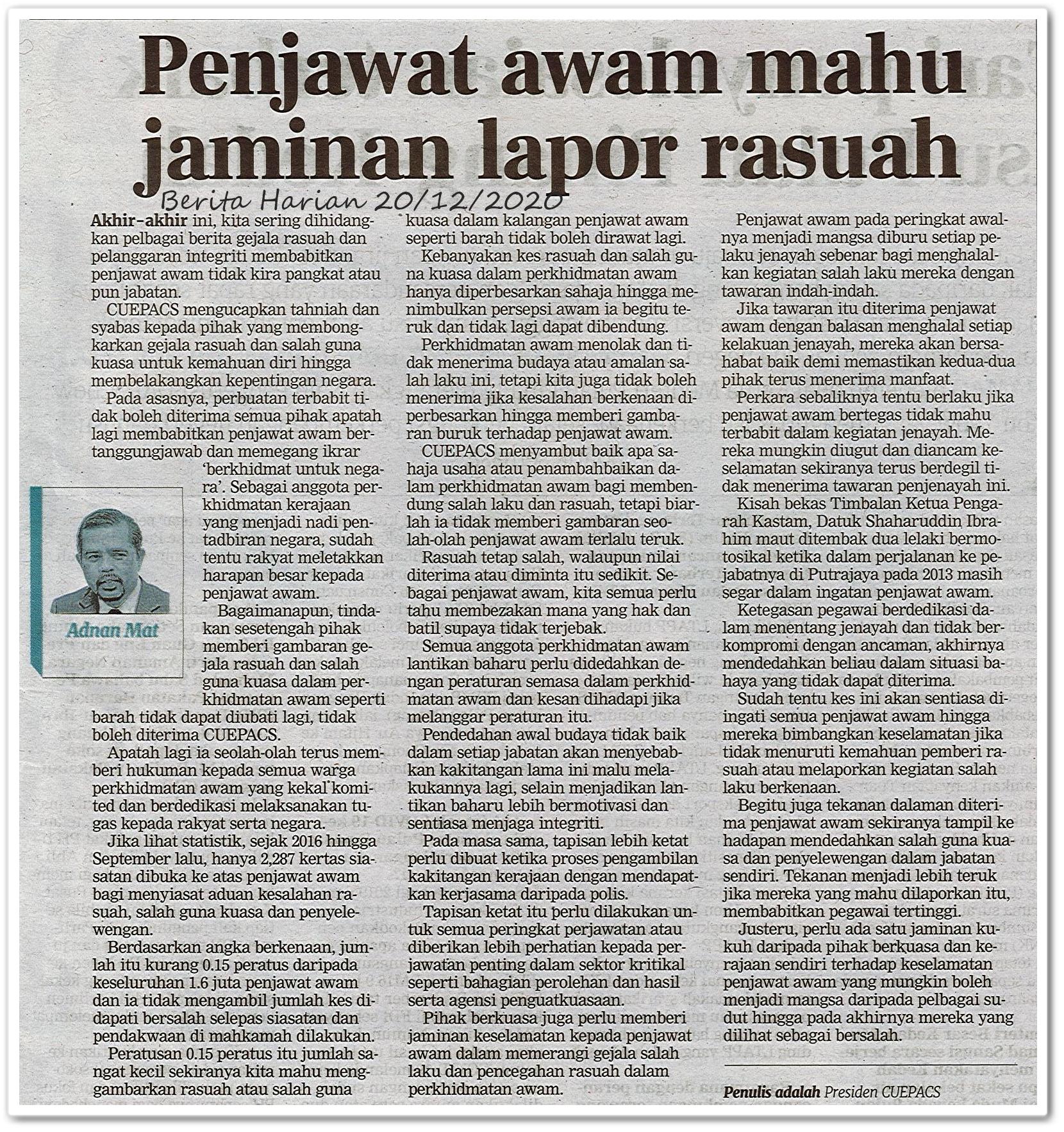 Penjawat awam mahu jaminan lapor rasuah - Keratan akhbar Berita Harian 20 Disember 2020