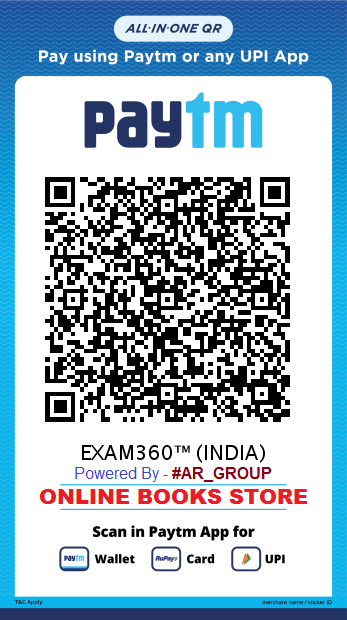 EXAM360 Accepts UPI Payments - Paytm, PhonePe, Google Pay, BHIM, Etc.