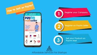 How Sell Item In Paytm Or Paytm Mall- पेटीएम पर अपना प्रोडक्ट कैंसे बेचें ?