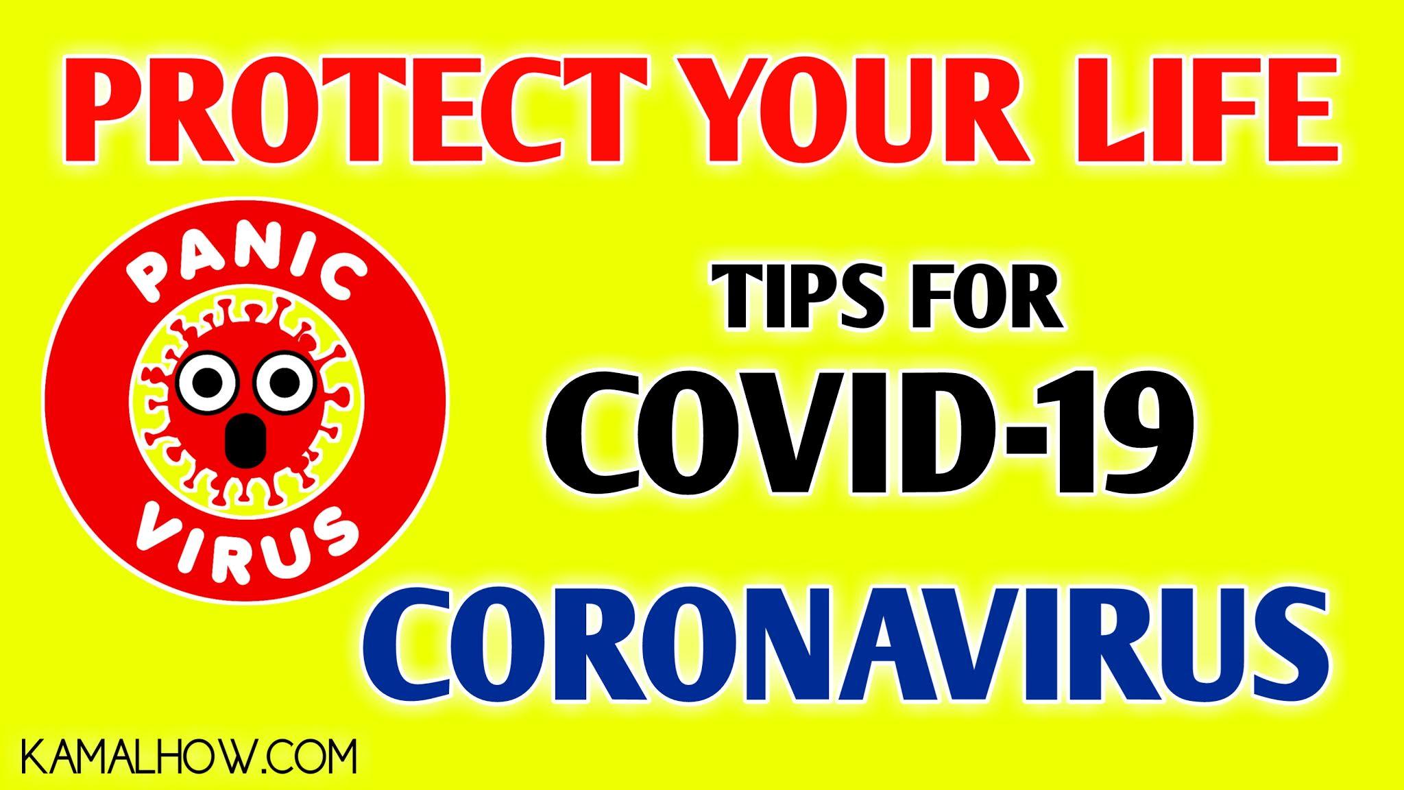 Prevention of Coronavirus Disease 2019 (COVID-19) | CDC, Coronavirus disease 2019 (COVID-19) - Diagnosis and treatment, coronavirus kya hai, कोरोना वायरस क्या है, कमल हाऊ, kamal how, kamalhow, china coronavirus, covid-19, tips for coronavirus, positive coronavirus india, italy coronavirus, america cironavirus, कोरोना lockdown, covid-19 alert who