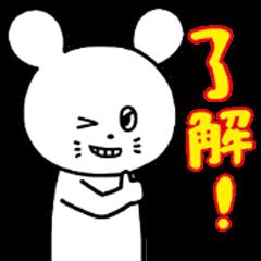 Kyuso Nekokami: Animated Nezumi-kun