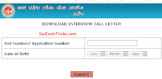 MPPSC Interview call letter