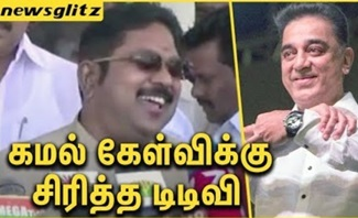 TTV Dhinakaran mocks Kamal Hassan | Latest News