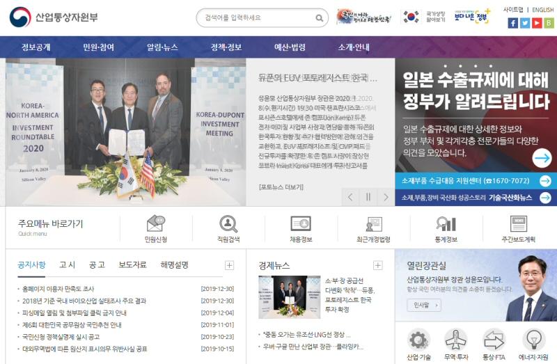 듀폰社, 'EUV용 포토레지스트 개발‧생산시설 구축' 한국투자 확정