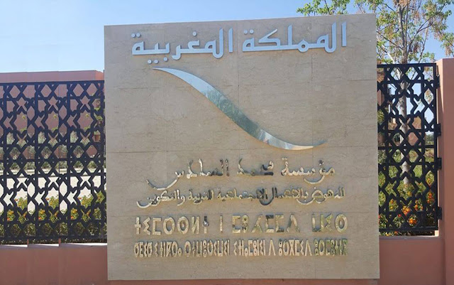 رئيس مؤسسة محمد السادس يكشف تفاصيل برنامج نافذة 2