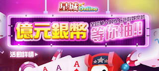 【momo購物網】星城銀幣禮包