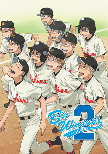 Nishiura baseball team from ookiku furikabutte