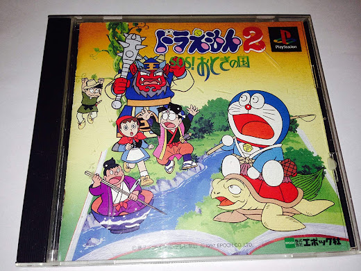 Download Doraemon 2 Sos Otogi no Kuni PS1 ISO CSO Android