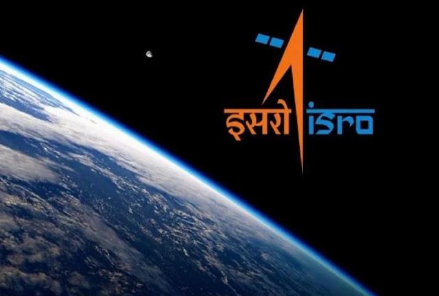 ISRO: स्कूली छात्रों के लिए युवा वैज्ञानिक कार्यक्रम 2020