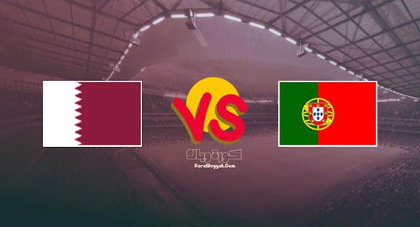 نتيجة مباراة قطر والبرتغال اليوم 4 سبتمبر 2021 في تصفيات أوروبا المؤهلة لكأس العالم 2022
