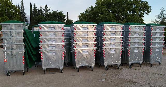 Θεσπρωτία: 125 νέοι κάδοι απορριμμάτων τοποθετήθηκαν στην Παραμυθιά και σε κοινότητες του δήμου