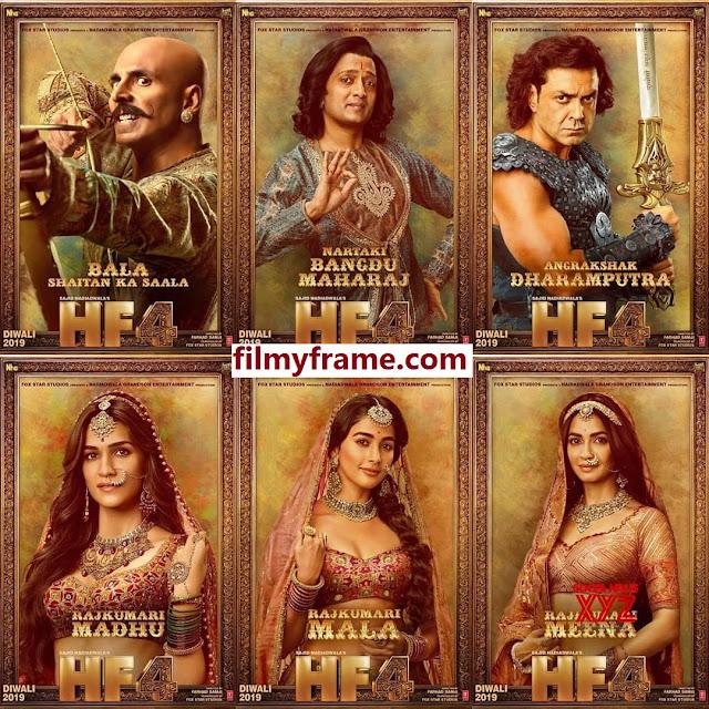 HF 4, Akshay Kumar, Riteish Deshmuk, Krithi karbandaha, Kriti sanon, Pooja Hegde
