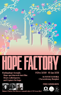 Hope%2BFacetory%2BPressPoster-01