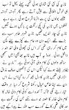 Best Urdu Story | Wedding Novel Book Story